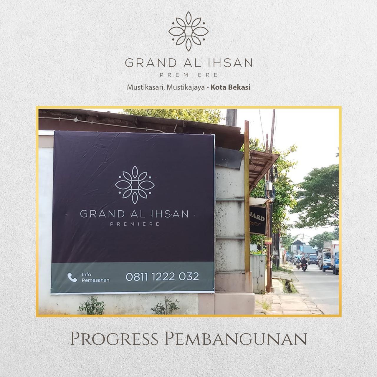 perumahan syariah bekasi kota - perumahan syariah mustikasari - foto lokasi 15 - grand al ihsan premiere - gap - grandalihsanpremiere - nprosyar - dav prosyar - davpropertysyariah