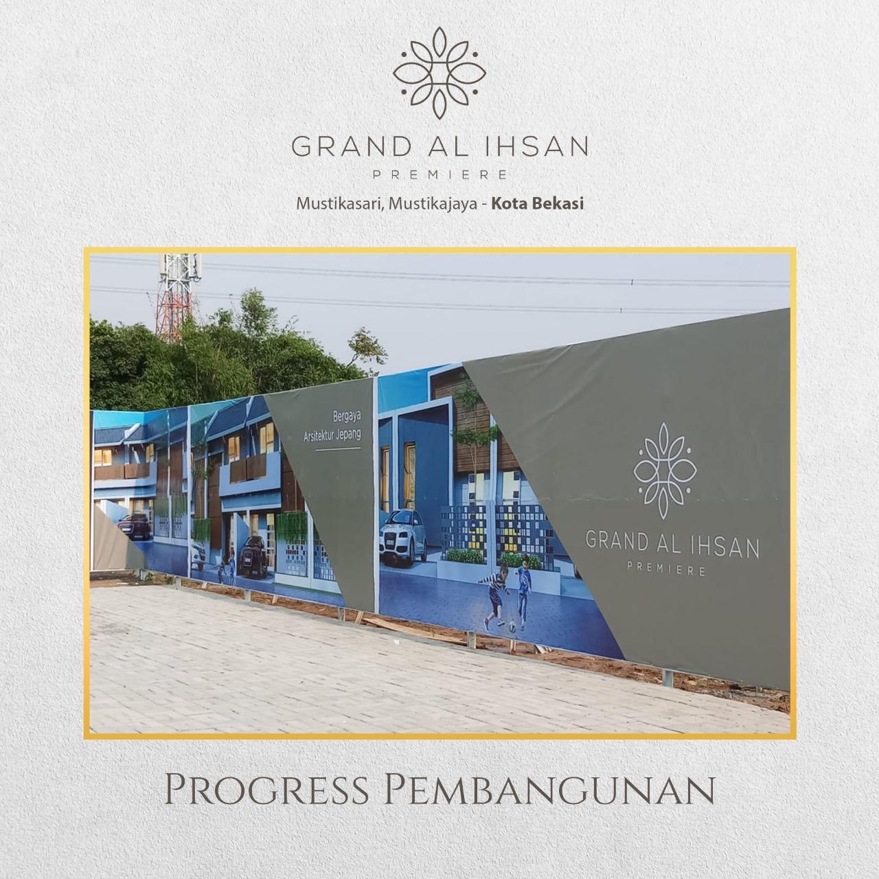 perumahan syariah bekasi kota - perumahan syariah mustikasari - foto lokasi 17 - grand al ihsan premiere - gap - grandalihsanpremiere - nprosyar - dav prosyar - davpropertysyariah